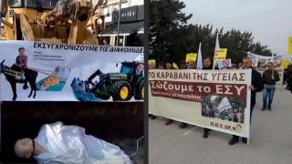 Οι εργαζόμενοι στο ΕΣΥ βγήκαν με τα...τρακτέρ στους δρόμους (vid)
