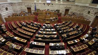 Live Βουλή: Το πόρισμα της Εξεταστικής για τα δάνεια σε κόμματα και ΜΜΕ