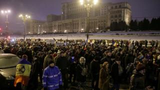 Ρουμανία: Παραιτήθηκε υπουργός εν μέσω των μαζικών διαδηλώσεων