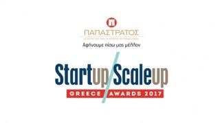 Αποτελεσματικό networking στα Παπαστράτος Start-Up / Scale-Up Awards στις 18/03