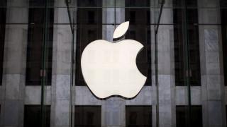 «Φέσι» 13,9 δισεκατομμυρίων δολαρίων από την Apple στην Ιρλανδία