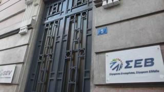 ΣΕΒ: Η υπερφορολόγηση οδηγεί σε απόκρυψη εισοδημάτων και μετανάστευση