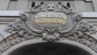 Η Ελβετία στο κυνήγι μαύρου χρήματος πολιτών της στο εξωτερικό