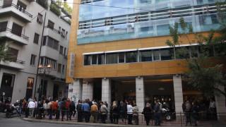 Μπλοκάκια: Η κυβέρνηση εξετάζει αλλαγές μετά το αλαλούμ