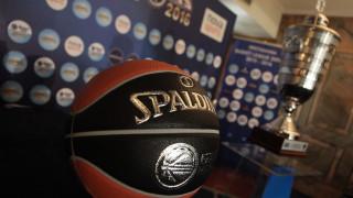 Κύπελλο Ελλάδας: στο Αλεξάνδρειο ο τελικός Άρη-Παναθηναϊκού Superfoods