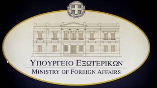 Σκληρή απάντηση του ελληνικού ΥΠΕΞ στην Τουρκία για την Κω