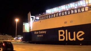 Τηλεφώνημα για βόμβα στο Blue Galaxy στο λιμάνι της Σούδας