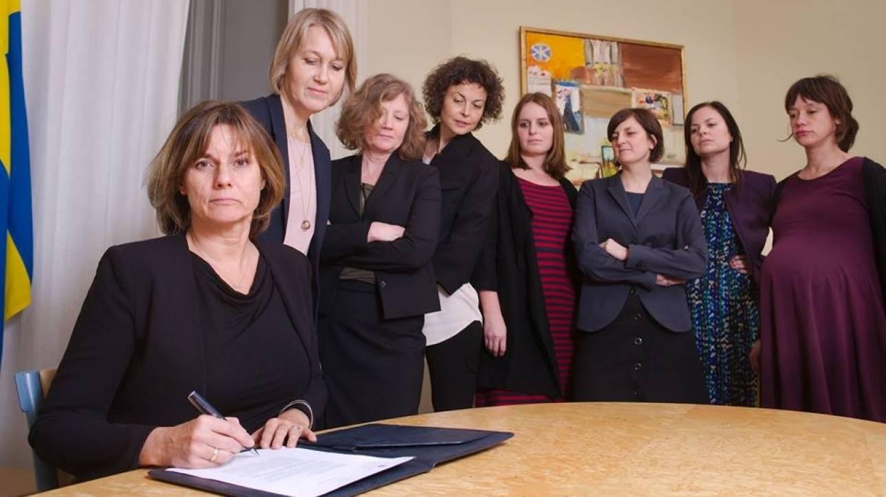 Σουηδή υπουργός ειρωνεύεται τον Τραμπ
