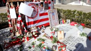 Ολυμπιακός: τελέστηκε το μνημόσυνο για τα θύματα της Θύρας 7