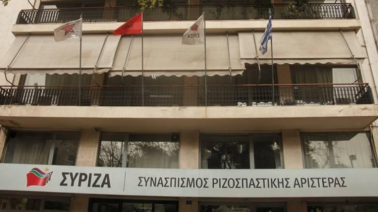 ΣΥΡΙΖΑ: Έκθετος ο κ. Μητσοτάκης για το Πόθεν Έσχες της συζύγου του