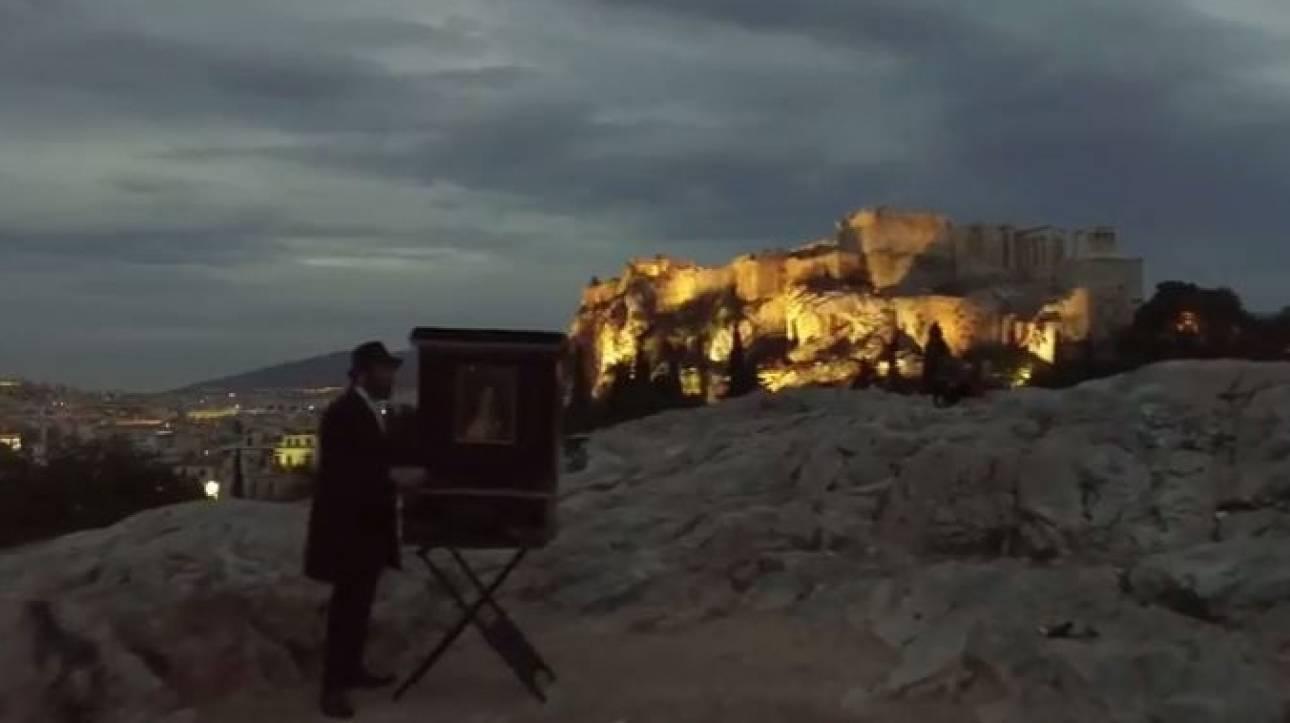 Το ομορφότερο ξημέρωμα της Αθήνας υπό τους ήχους της λατέρνας (Vid)