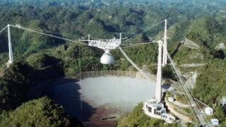 Αρεσίμπο: Ένα από τα πιο ιστορικά τηλεσκόπια κινδυνεύει με λουκέτο