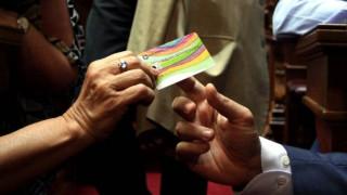 Κάρτα αλληλεγγύης: Πότε πιστώνονται τα χρήματα στους δικαιούχους