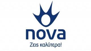 190.000 followers στο Viber η Nova!