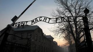 H διαφημιστική πινακίδα που προκαλεί ρήξη στις σχέσεις Γερμανίας-Πολωνίας