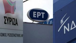 «Σφαγή» ΣΥΡΙΖΑ-ΝΔ για την ΕΡΤ με αιχμές κατά δημοσιογράφων