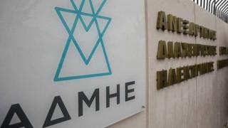 Παραιτήθηκαν οι επικεφαλής του ΑΔΜΗΕ - Επιστροφή των «χρυσών» μισθών