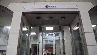 Υπό κατάληψη τα κεντρικά γραφεία του ΕΦΚΑ