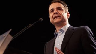 Κ. Μητσοτάκης: Πάρτε πίσω την ρύθμιση για τα μπλοκάκια