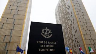 Ευρωδικαστήριο: Χορήγηση βίζας σε άτομα που κινδυνεύουν με βασανιστήρια