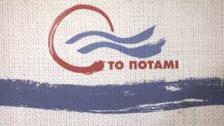 Η αιχμηρή ανακοίνωση του Ποταμιού για την ανεξαρτητοποίηση Μπαργιώτα