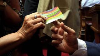 Κάρτα Σίτισης: Πότε θα πιστωθεί το ποσό στους δικαιούχους