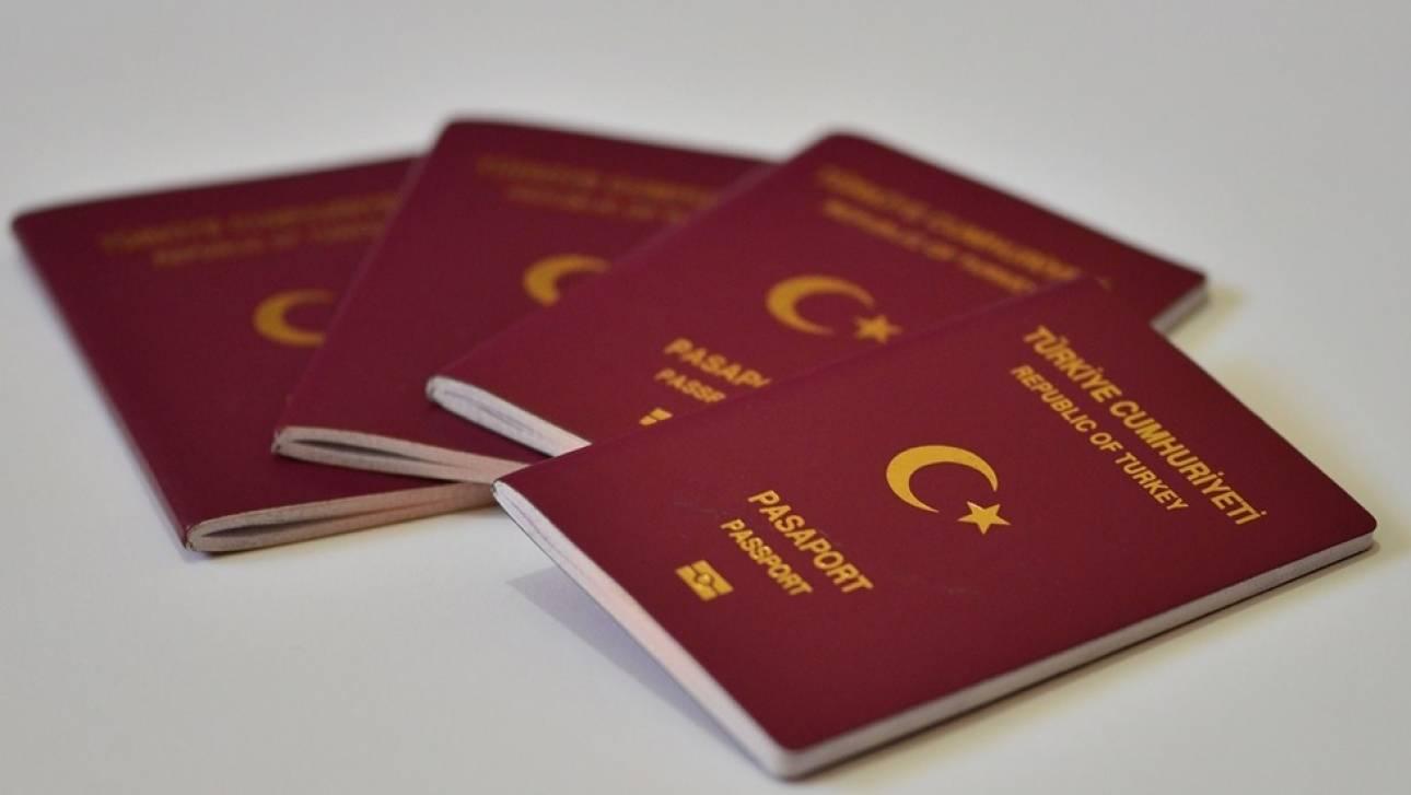 Αποκλειστικό CNN Greece: Τούρκοι αγοράζουν «άσυλο» στην Ελλάδα επενδύοντας σε ακίνητα