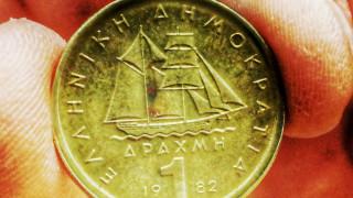 8 Φεβρουαρίου 1833: Η μέρα που μπήκε στη ζωή μας η δραχμή