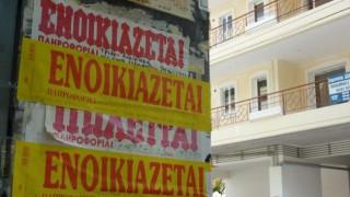 «Γονατίζουν» τα ελληνικά νοικοκυριά από το κόστος του ενοικίου
