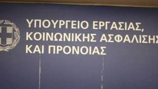 Κοινωνικό Εισόδημα Αλληλεγγύης: Ο δήμος Αθηναίων κατά του υπουργείου Εργασίας