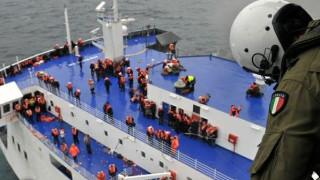 Norman Atlantic: Παραβιάστηκαν οι κανονισμοί ασφάλειας