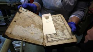 Η Εθνική Βιβλιοθήκη της Ελλάδος ξεφυλλίζει το μέλλον της