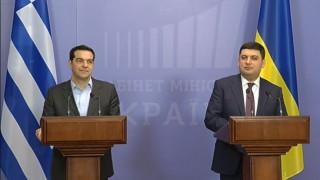 Τσίπρας: Να εφαρμοστεί η συμφωνία του Μινσκ για την ειρήνη στην Ουκρανία