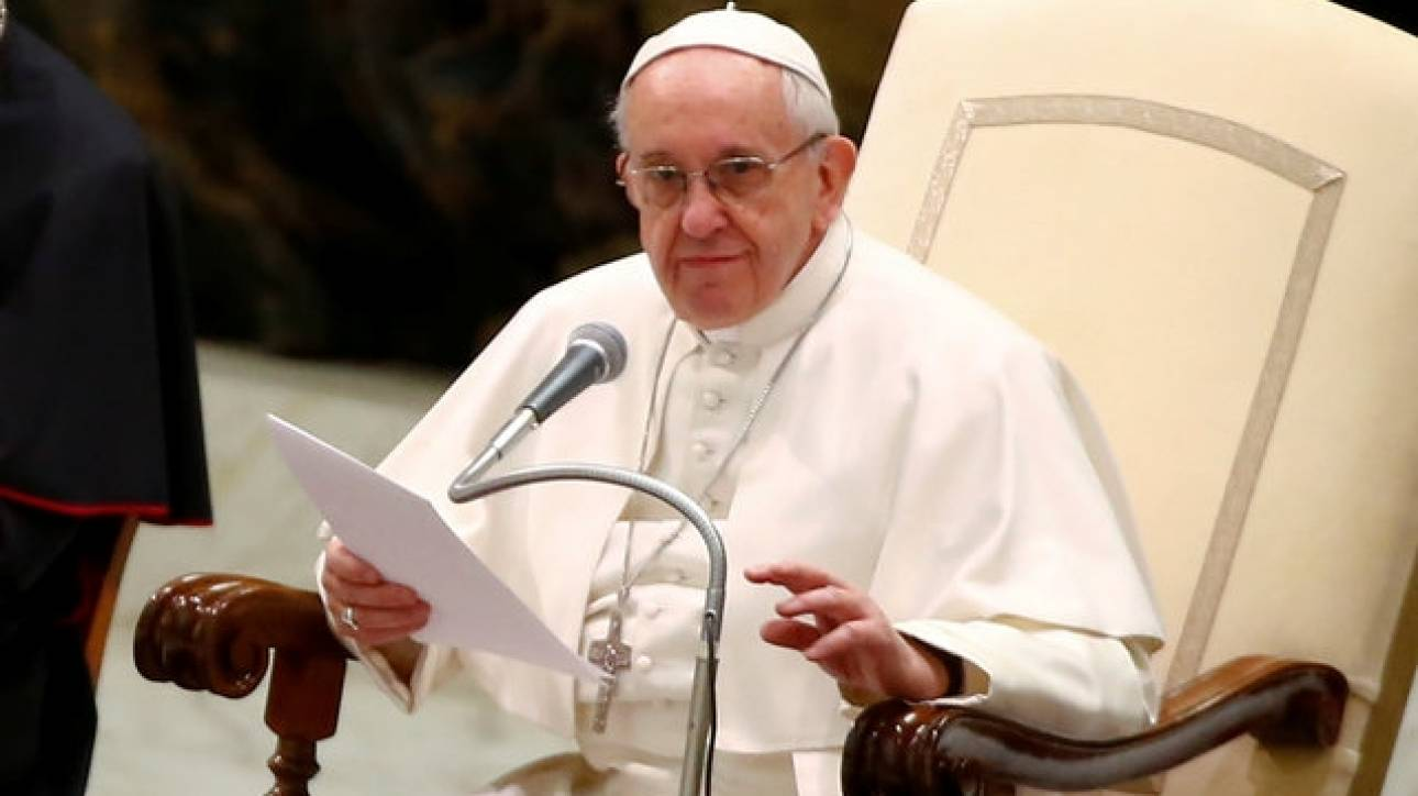 Πάπας Φραγκίσκος: Υπάρχει διαφθορά στο Βατικανό