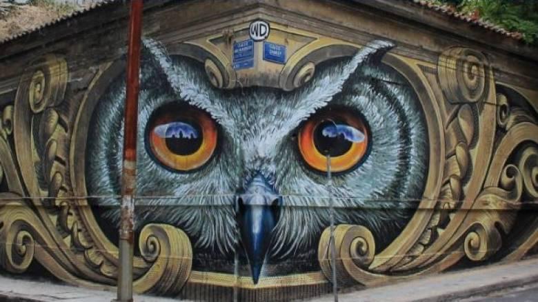Βανδαλίστηκε η κουκουβάγια... το διασημότερο γκραφίτι της Αθήνας (pic)