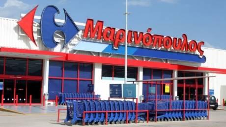 Στην τελική ευθεία η ενσωμάτωση των καταστημάτων της Μαρινόπουλος στον Σκλαβενίτη