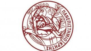 Κρήτη: Αναβλήθηκε η δίκη των 12 φοιτητών για την κατάληψη του Πανεπιστημίου Κρήτης
