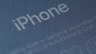 Πότε κυκλοφορεί το iPhone 8 - Αυτά θα είναι τα νέα χαρακτηριστικά του