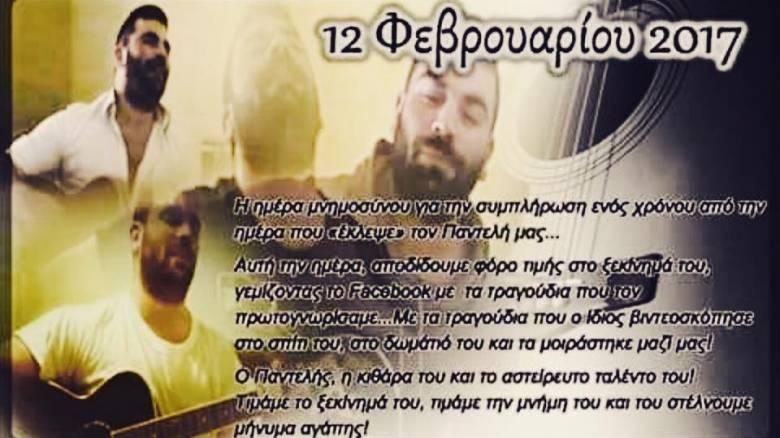 Παντελής Παντελίδης: Το συγκινητικό κάλεσμα του αδερφού του μέσω Facebook