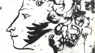 180 χρόνια από το θάνατο του φιλέλληνα ποιητή Aλέξανδρου Πούσκιν