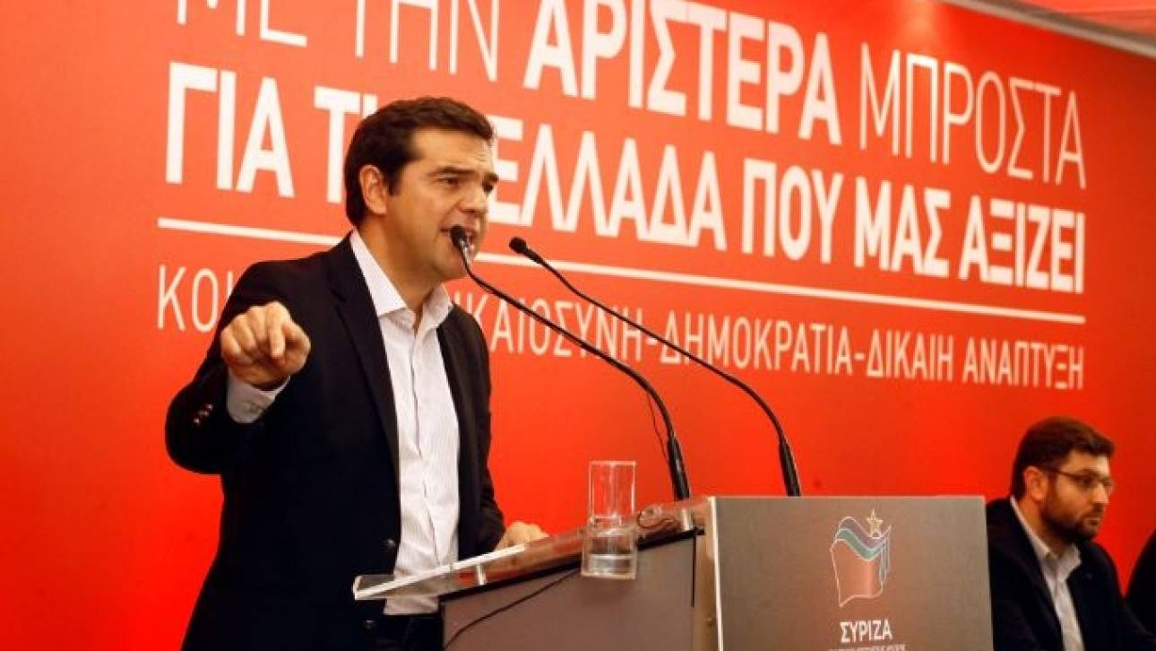 Συνεδριάζει η ΚΕ του ΣΥΡΙΖΑ το Σαββατοκύριακο