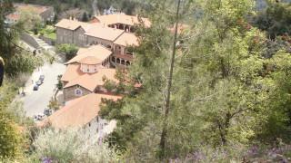 Η Ελλάδα επιστρέφει οικόπεδο στη Μονή Κύκκου και παίρνει πίσω τα λεφτά της