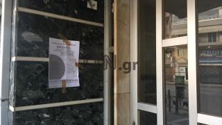 Βόμβα στο Κορδελιό: Οι αστυνομικοί χτυπούν τα κουδούνια για να απομακρύνουν τους πολίτες