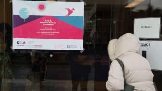 ΚΕΑ: Εκτός προγράμματος οι μακροχρόνια άνεργοι