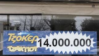 Κλήρωση Τζόκερ: Το τζακ ποτ των 14.000.000 και οι... ελπίδες