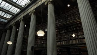 Εθνική Βιβλιοθήκη: Η γνώση της Ελλάδας μεταφέρεται…