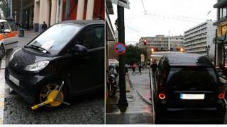 Ο δήμος Αθηναίων «καρφώνει» παράνομο παρκαρισμένο ΙΧ στη Βουκουρεστίου