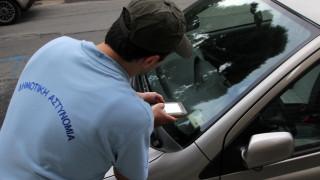 Κατατέθηκε η νομοθετική ρύθμιση για τους δημοτικούς αστυνομικούς