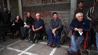 ΚΕΠΑ: Ανασφάλιστοι και άποροι εξαιρούνται από το παράβολο των 46,14 ευρώ