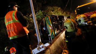 Ταϊβάν: Δεκάδες νεκροί σε δυστύχημα λεωφορείου (pics)